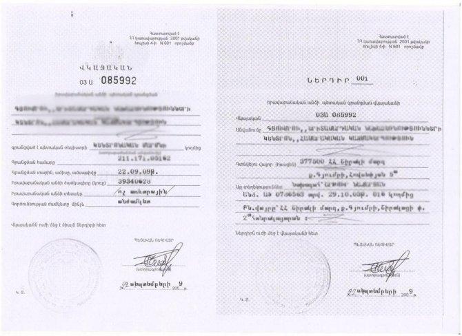 ermenistan'in-turkiye'deki-ajanlari-desifre-edildi-001.jpg