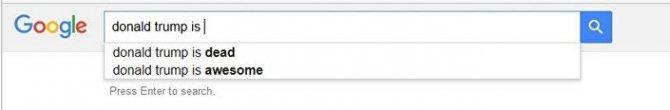googlea-donald-trump-is-yazildiginda-cikan-sonuclar.jpg