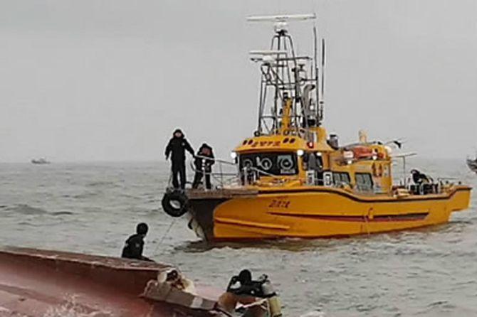 guney-kore-tekne-kazasi-002.jpg